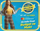 10-14 Oct The Big Billion Days