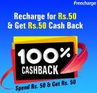 FreeCharge Rs. 50 Cashback on Rs. 50 Coupon