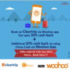 Cleartrip 30% + Extra 20% Cashback with Citrus Cash at Woohoo App