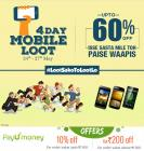 4 Day Mobile Loot Upto 60% off 24th - 27th May