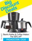 Upto 65% off + extra 50% cashback on kettles & coffee makers
