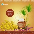 Rs. 50 cashback on Mobile Recharge of  Rs. 50 ( Tami Nadu)