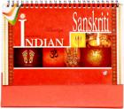 Gathbandhan Indian Sanskriti 2015 Table Calendar(Red, White)