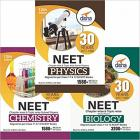 30 Years NEET Chapter-wise & Topic-wise Solved Papers (PCB) (2017 - 1988)