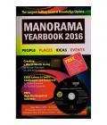 Manorama yearbook 2016 Paperback (English)