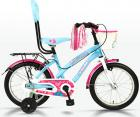Kross 18T Blue Bell Bicycle-Sky Blue (Size-18 Inch)