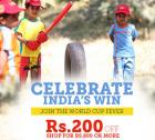 Rs. 200 off on Rs. 800