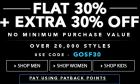 Flat 30% off + Extra 30% off