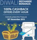 100% cashback on every hour on 10th November