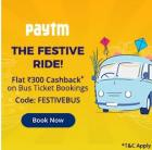 Flat Rs 300 Cashback On Bus Booking