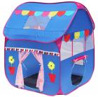 Homecute Foldable Pop Up Hut Type Kids Toy Play Tent House - Blue
