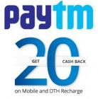 Rs 20 Cashback on Recharge of Rs 50 or above