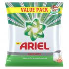 Ariel Complete Detergent Washing Powder - 4Kg Value Pack