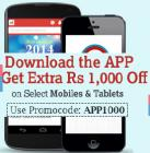 Extra Rs. 1000 off on selected mobiles & tablets