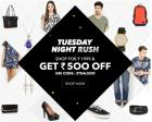 Get Rs. 500 Off on 1999 & above