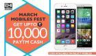 March Mobiles Fest Get Upto Rs. 1000 Paytm Cash