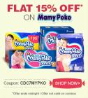 Flat 15% off on Mamy Poko