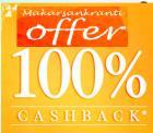 Makar Sankranti Special: Earn 100% Cashback