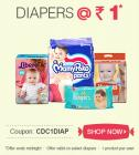 Children Day Special - 4 Deals - Diapers @ 1, Buy 1 Get 1 & More