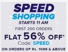 Flat 56% off on Rs. 1099 & above + 15% cashback with Mobiwik