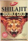 Dabur Shilajit Double  (10 Tablets)