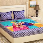 Metro Living 104 TC Cotton Double Printed Bedsheet  (1 Double Bedsheet With 2 pillow Covers, Blue)