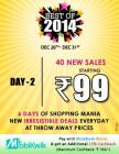 Best of 2014 starting Rs. 99