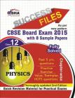 CBSE-Board 2015 Success Files Class - 12: Physics with 8 Sample Papers