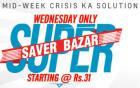 Super Saver Bazar