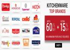 Home & Kitchen Products upto 60% Off + Extra 15% off