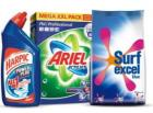 Household Essentials Upto 23% Off + Extra 10% Off On Rs 500