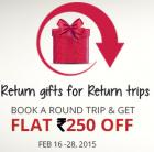 Rs. 250/- off on round trip bus booking