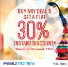 Buy any Deal & get a Flat 30% Instant Discount