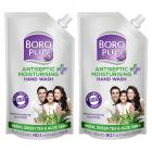 BOROPLUS Antiseptic + Moisturising Hand Wash - Neem, Green Tea & Aloe Vera (Refill Pouch with Spout) Pack of 2